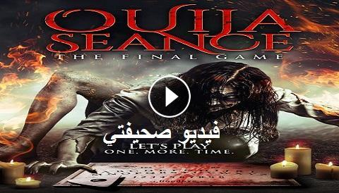 ouija seance the final game 2018 full movie download